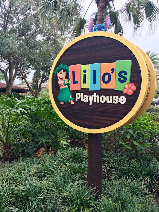 | Lilo's Playhouse, Polynesian Resort Childcare at Disney | Redheadbabymama.com