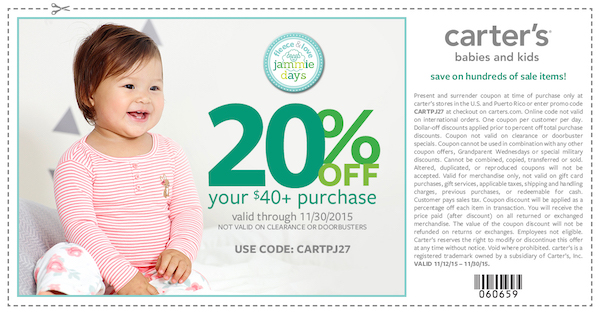Carters December 2015 20% off coupon