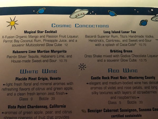Sci-Fi Dine-In Theater Review: Drink Menu