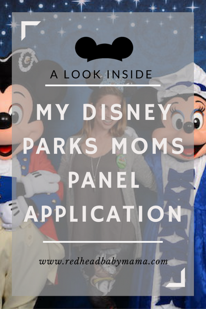 My 2017 Disney Parks Moms Panel Application